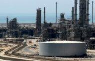 أسعار النفط ترتفع اليوم مدعومة بخفض
