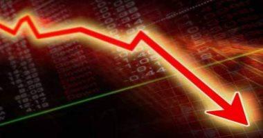 مؤشر نيكى يهبط وسط قلق المستثمرين قبل ندوة المركزى الأمريكى وقمة السبع