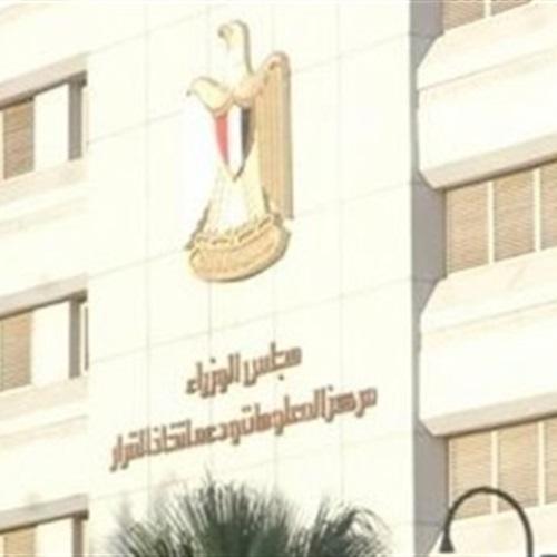 مجلس الوزراء ينفى رفع أسعار الكهرباء بنسبة 30-60%.. يوليو المقبل