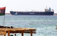 مؤسسة النفط الليبية تعتزم تطوير حقل شمال الحمادة النفطي | أخر الأخبار