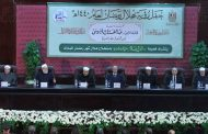 دار الافتاء تعلن غدا الاثنين أول أيام شهر رمضان الكريم