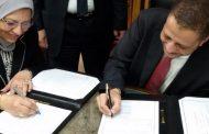 «الكهرباء» توقع عقد توريد 4 محولات بـ227,6 مليون جنيه