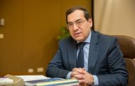 وزير البترول يهنىء محررى شئون البترول فى المؤسسات الصحفية والمواقع الألكترونية ووسائل الإعلام بحلول شهر رمضان