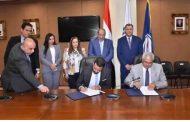 بالصور..بحضور «عز الرجال» و«حسين».. توقيع بروتوكول تعاون بين هيئة البترول وجامعة «اسلسكا»