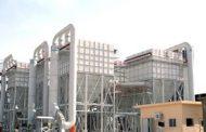 بعد التطوير ..كيما تستهدف 3.6 مليار جنيه إيرادات تاريخية العام المقبل