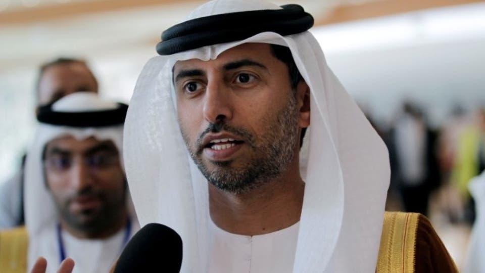 وزير الطاقة الإماراتي: أوبك بصدد الاتفاق على تمديد تخفيضات الإنتاج