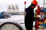 أوكرانيا تدعو أوروبا إلى الاستعداد لمواجهة أزمة في الغاز