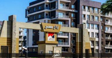 غدا.. بدء تسليم وحدات المرحلة الثانية بمشروع دار مصر بمدينة حدائق أكتوبر