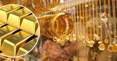 الذهب العالمى يستقر فوق 1500 دولار والتركيز على محضر مجلس الاحتياطي