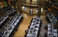 تراجع المؤشر الرئيسى للبورصة المصرية بمنتصف التعاملات وسط مبيعات عربية وأجنبية