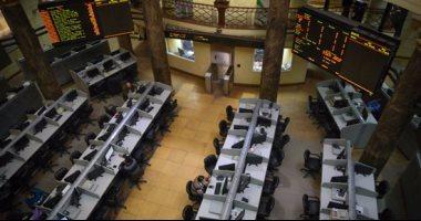 أخبار البورصة المصرية اليوم الخميس 27-6-2019 -
