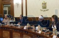 نقل تبعية وحدة ترشيد الطاقة إلى وزارة الكهرباء