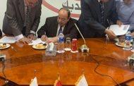 «سيدبك» توقع العقد النهائي لشراء أرض شركة الإسكندرية فيبر