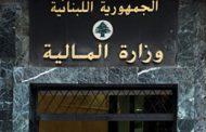 رئيس بعثة صندوق النقد: نأمل أن يقر برلمان لبنان ميزانية 2019 فى أقرب وقت