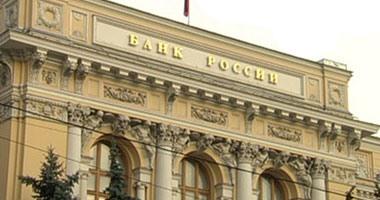 ارتفاع احتياطيات روسيا الدولية إلى 502.7 مليار دولار للمرة الأولى منذ 2014