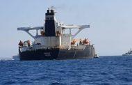 توقعات النفط تتراجع والتوترات العالمية تفشل فى رفع الأسعار