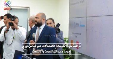 فيديو.. جودة شبكات المحمول تحت رادار الحكومة