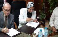 «المصرية لنقل الكهرباء» تتعاقد على إنشاء مركز مراقبة للمحطات الشمسية بـ«بنبان»
