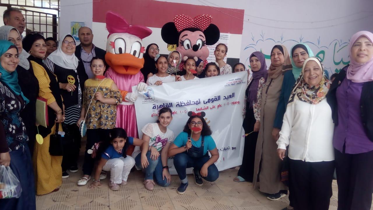 الادارة التعليمية بمدينة 15مايو تحتفل بالعيد القومى لمحافظة القاهرة