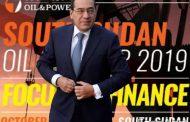 طارق الملا: خفض مستحقات الشريك الأجنبى لـ800 مليون دولار يحفز علاقتنا بالشركات