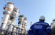 صادرات جازبروم الروسية تنخفض 4.8% في الأشهر السبعة الأولى من العام