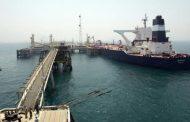 واردات الهند من النفط الخام تنخفض 1.2 % على أساس سنوي في يوليو