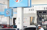 «أدنوك» الإماراتية ترسي عقودا بـ 3.6 مليار دولار
