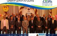 غاز مصر تحتفل بمرور ٣٦ عاماً على انشائها وتكرم بتكريم المتقاعدين والمتفوقين دراسيا ورياضيا وحفظة القرآن الكريم