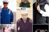 بالأسماء والصور..ننشر التفاصيل والقصة الكاملة لحادث خالدة بحقول كهرمان