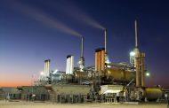 النفط يغلق منخفضا وينهي الأسبوع على خسائر بفعل مخاوف من تباطؤ الطلب