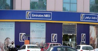 موديز: بيع بنك الإمارات دبي الوطني10.5% من نتوورك إنترناشيونال يعتبر إيجابي