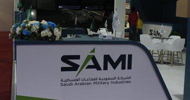 مشاركة سعودية متميزة فى معرض