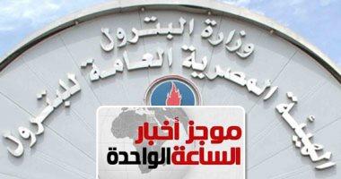 القاهرة تطلق أول حوار استراتيجى للطاقة بين مصر والولايات المتحدة