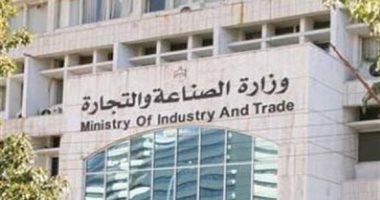 التجارة الكويتية تضيف 25 صنفا غذائيا جديدا إلى البطاقة التموينية