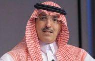 بلومبرج : السعودية تدرس خيارات بشأن موقع السوق الثانوية للطرح العام لأرامكو