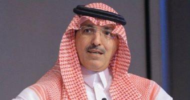 وزير المالية السعودى: استئناف أرامكو الإنتاج يثبت قدرتها على التعامل مع أى أزمة