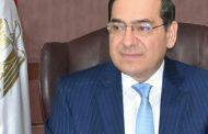 وزير البترول ينعى شهداء شركة خالدة ويوجه بسرعة تحديد ملابسات الحادث ومحاسبة المقصرين