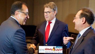 Photo of وزير الطاقة الأمريكى ينشر صورته مع طارق الملا ومصطفى مدبولى على انستجرام