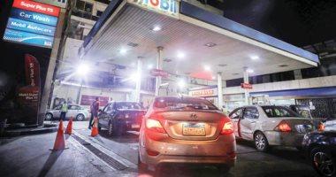 """""""جلوبال بترول"""" : 1.09 دولار متوسط سعر لتر البنزين عالميا"""