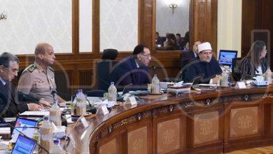 Photo of الحكومة تتعاقد مع استشاري خارجي للمرحلة الثانية من محطة الضبعة