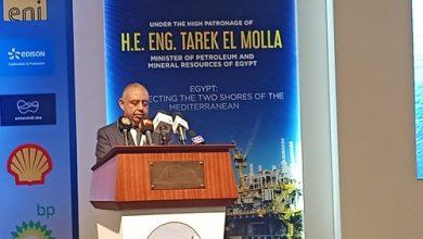 Photo of افتتاح مؤتمر البترول الدولي لدول حوض البحر المتوسط «موك 2019»