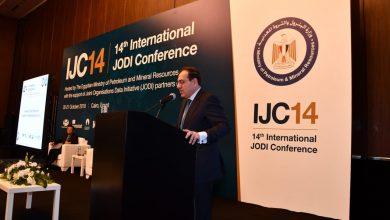 Photo of بالصور..وزير البترول يفتتح مؤتمر مبادرة البيانات المشتركة لمنظمات الطاقة الدولية